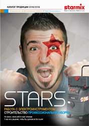 каталог продукции Starmix